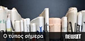 ΕΦΗΜΕΡΙΔΕΣ