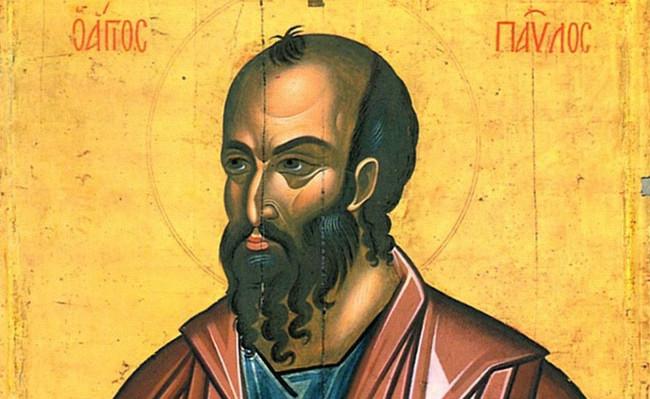 07122015_apostolospavlos.jpg