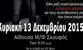 081215_ARTA_TROFIMA_1.jpg