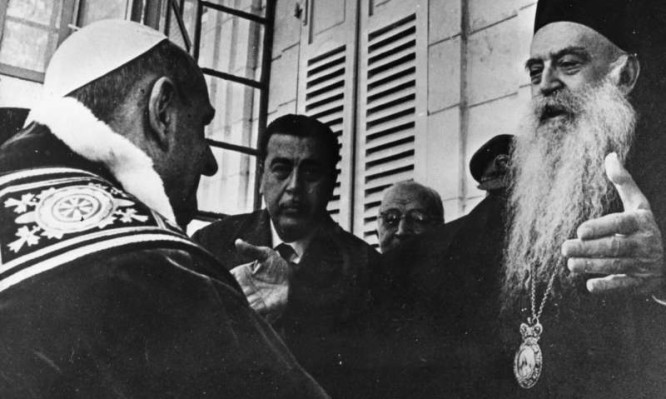 Ecumenical Patriarch Athenagoras and Pope Paul VI