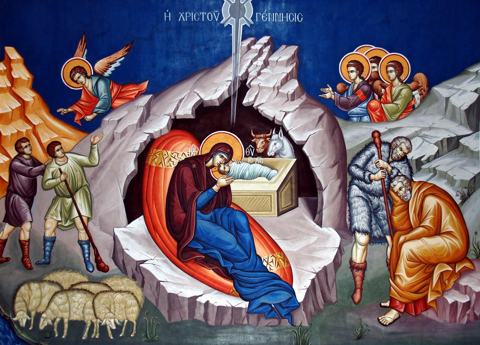Η Γέννηση του Σωτήρα Χριστού | Dogma