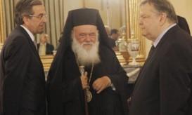 ARCH_Samaras_Venizelos.jpg