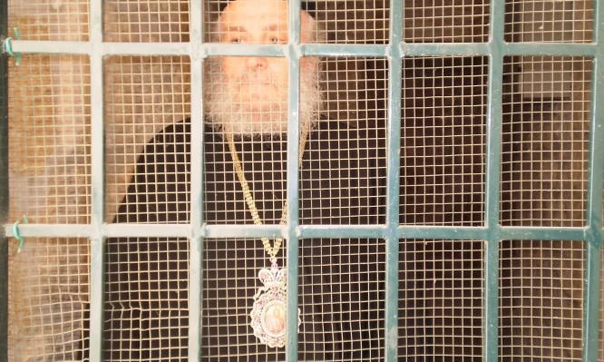 Patriarch_Eirinaios-1.jpg
