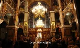apostolos_andreas_ag_paraskevi01.jpg