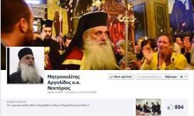 argolidos_facebook.jpg