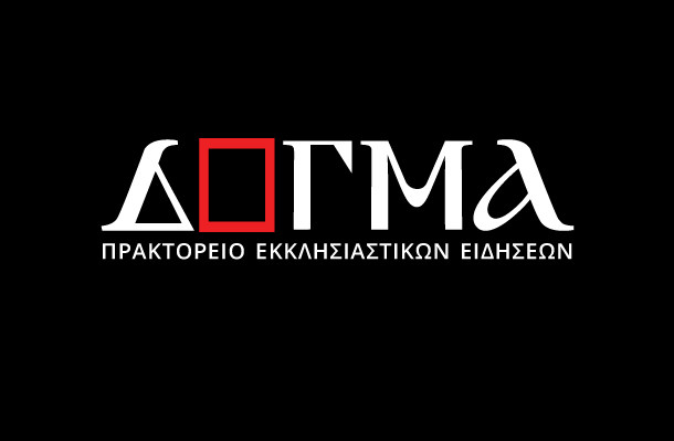 dogma610x420.jpg