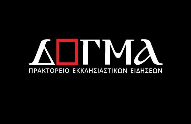 dogmafoto