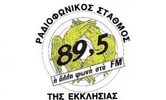 ecclesia_radio.jpg
