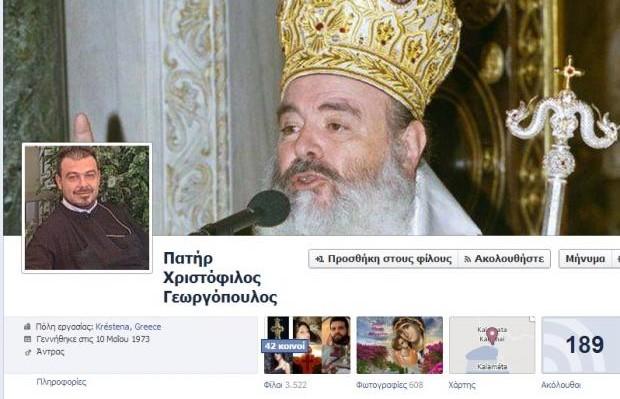 facebook-iereas.jpg