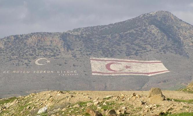 katexomena_Cyprus.jpg