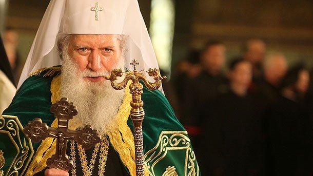 patriarchis_bulgarias1.jpg