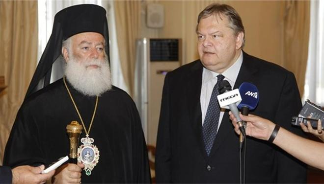 patriarxis_alexandreias_ev_venizelos.jpg