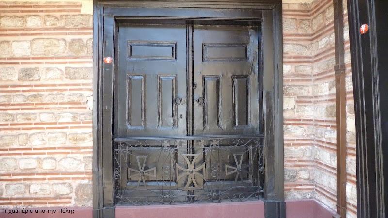 Οικουμενικό Πατριαρχείο: Γιατί είναι σφραγισμένη εδώ και 195 χρόνια η κεντρική πύλη;- ΔΟΓΜΑ