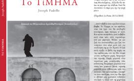 timima1.jpg