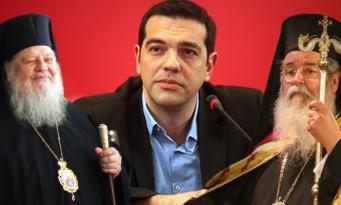 tsipras-bishops.jpg