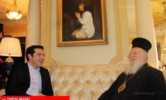 tsipras_1.jpg
