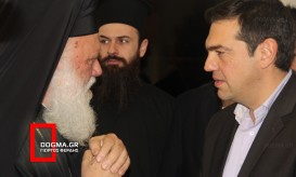 tsipras_4.jpeg