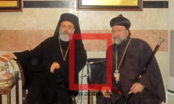 two_bishops_alepo1.jpg