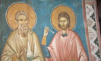 άγιοι κύρος και ιωάννης