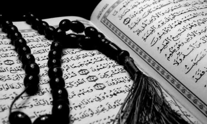 ισλαμικών