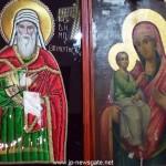 αποστόλου πέτρου