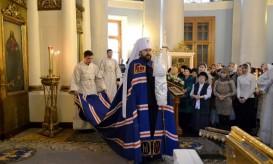 βολοκολάμσκ