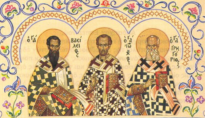 τριών ιεραρχών