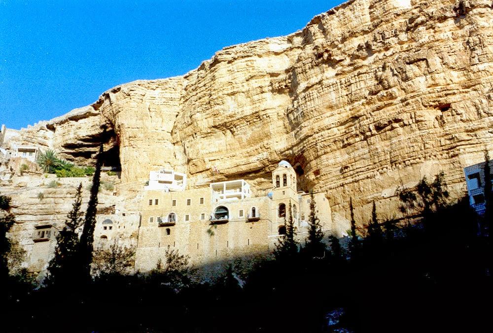 Χοζεβά: Το μοναστήρι της Υπεραγίας Θεοτόκου | Dogma