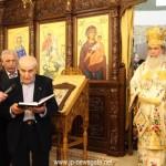 πατριάρχης ιεροσολύμων
