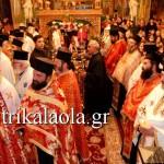 ιερά κάρα της αγίας ελένης