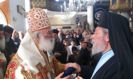 πατριάρχη αλεξανδρείας