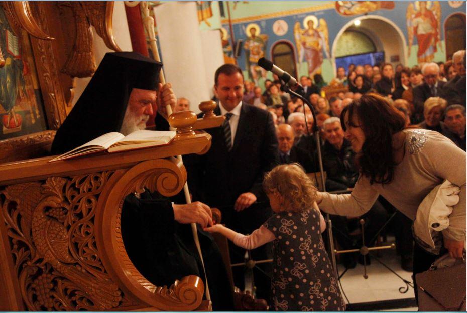 Μεγάλη Δευτέρα στον Ι.Ν Αγίων Αποστόλων στα Βριλήσσια