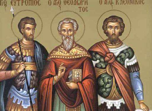 Άγιοι Ευτρόπιος, Κλεόνικος, Βασιλίσκος