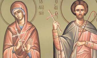 άγιοι Παύλος και Ιουλιανή
