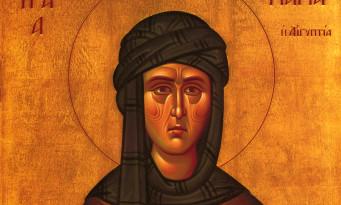 αγία Μαρία