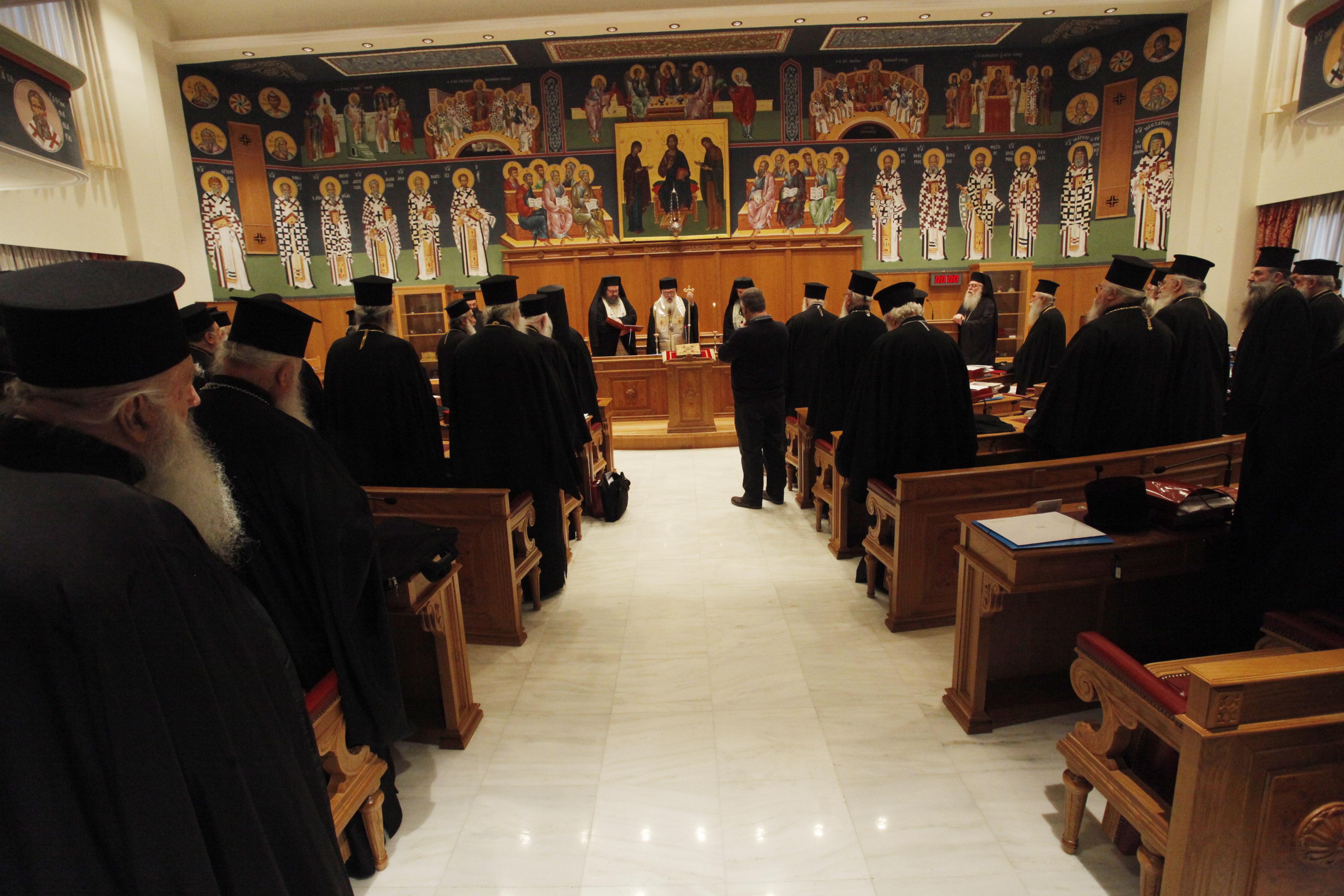 Αποτέλεσμα εικόνας για ιεραρχια εκκλησιασ