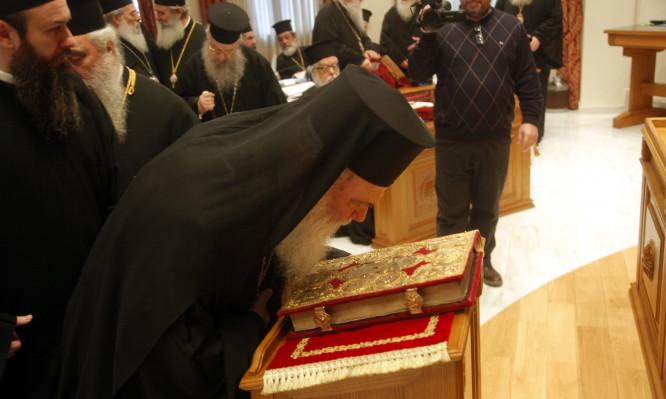 αρχιεπίσκοπος
