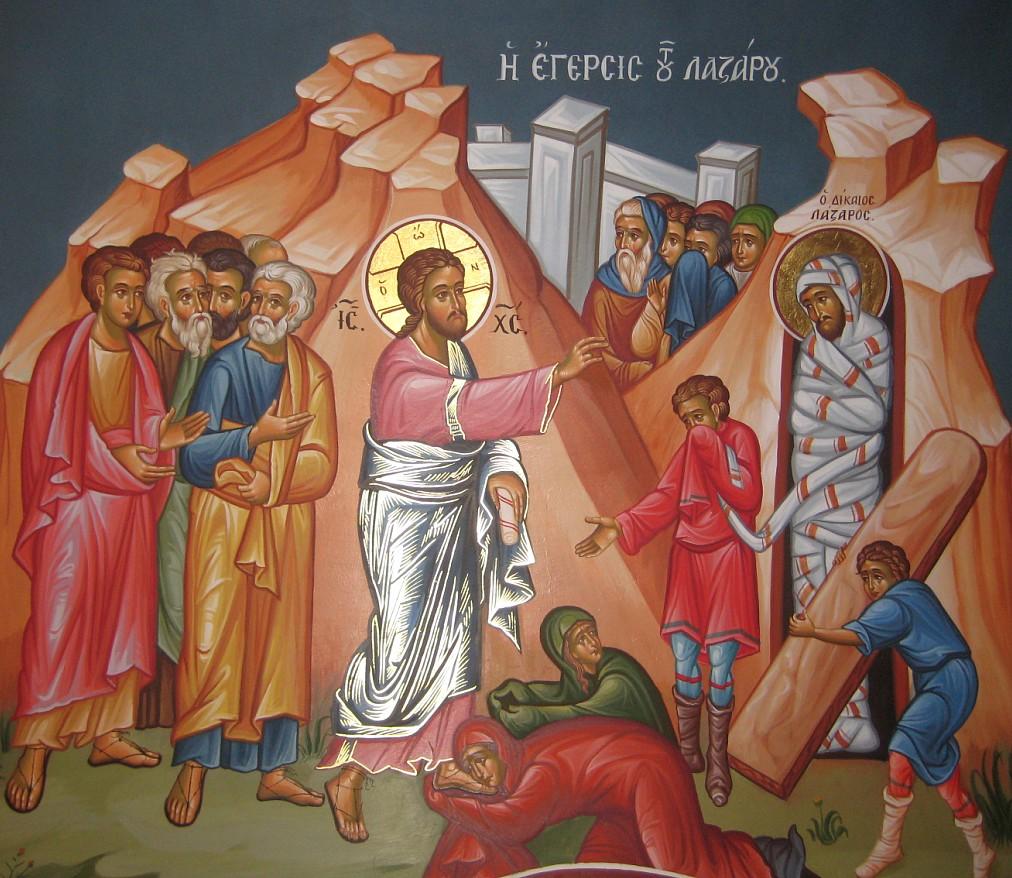 Αποτέλεσμα εικόνας για η ανασταση του λαζαρου