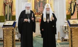 πατριάρχη βουλγαρίας