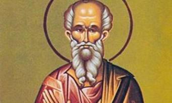 άγιος Αριστόβουλος