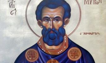 άγιος Μύρων