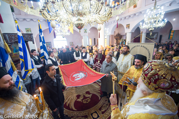 OrthodoxiasNaoussa2016-145