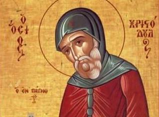άγιος Χριστόδουλος