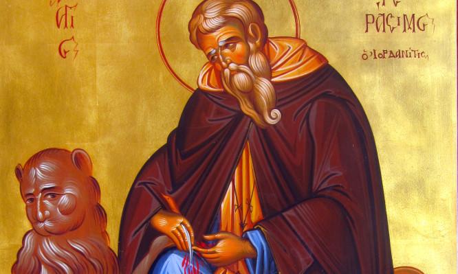 άγιος γεράσιμος ιορδανίτης