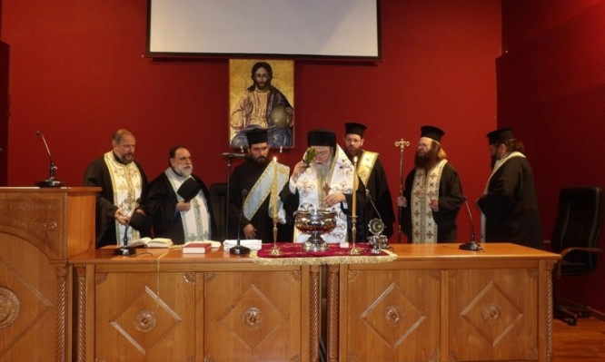 ιερατικό συνέδριο