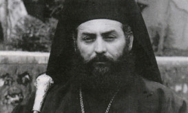 Σεραφείμ