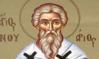 άγιος ιανουάριος