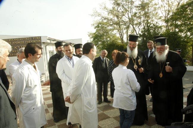 σταυρίδειο ίδρυμα