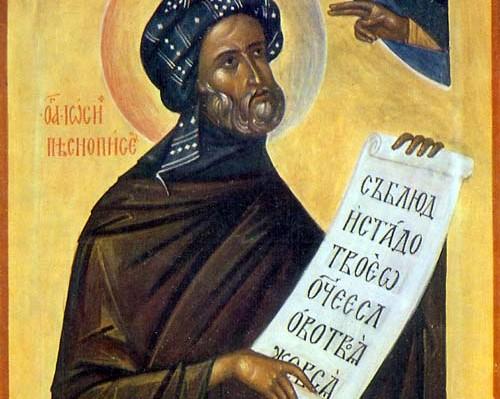 άγιος ιωσήφ