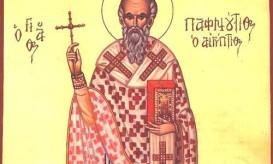 άγιος παφνούτιος